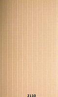 Жалюзи вертикальные 89 мм Line2110 — тканевые, персиковые