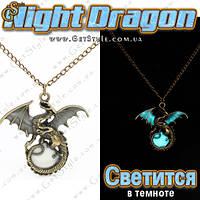 """Винтажное украшение - """"Glow Dragon"""" - светится в темноте!"""