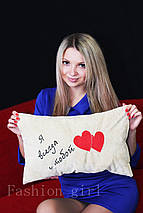 """Сувенирная подушка с вышивкой """"Я всегда с тобой"""", фото 3"""