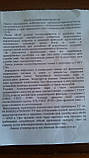 Инфракрасные лампы обогрева молодняка ИКЗК (Красная), фото 2