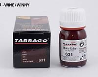 Крем-восстановитель для гладкой кожи Tarrago Quick Color, 25 мл, цв. красное вино (631)