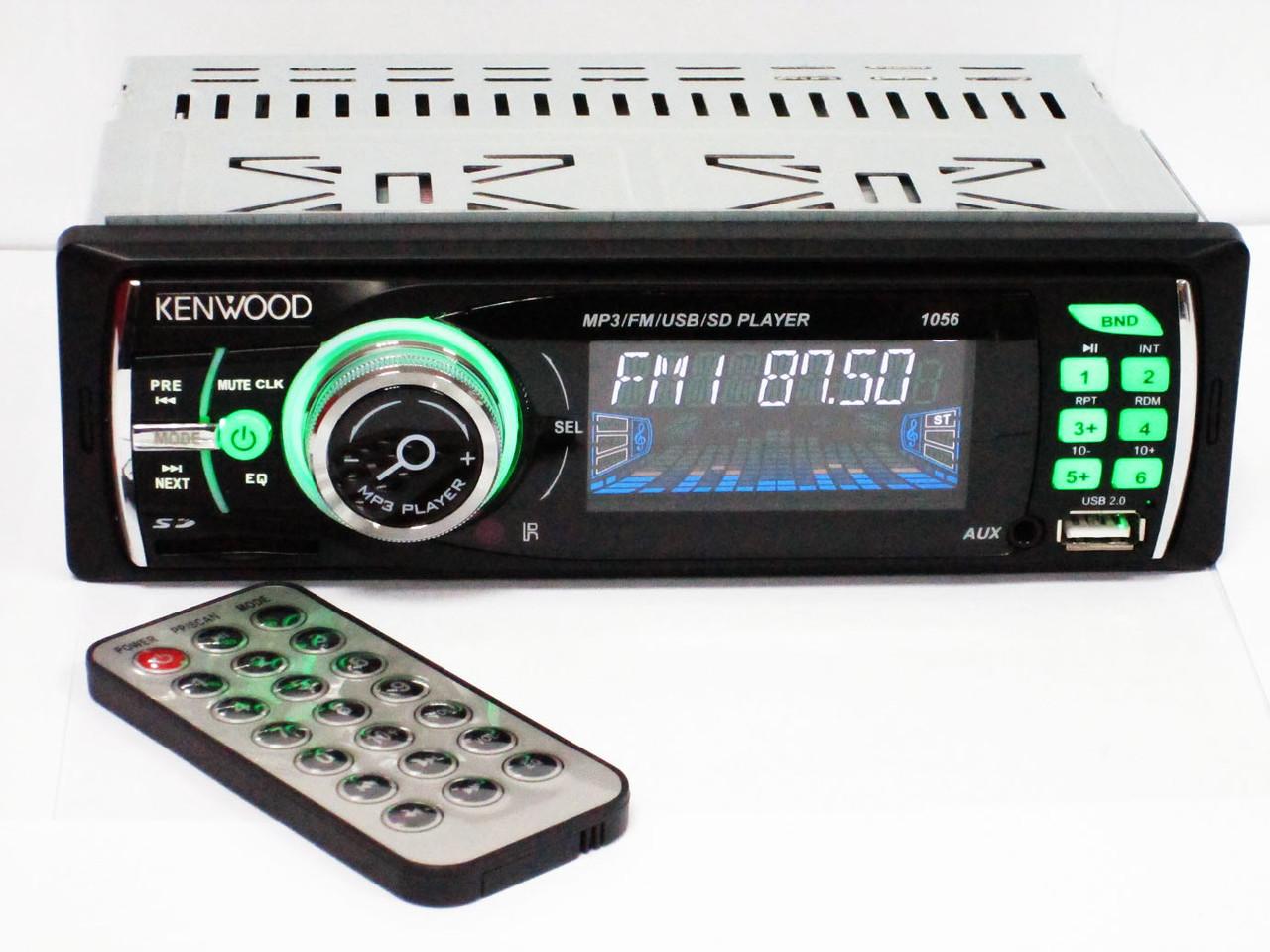 Автомагнитола Kenwood 1056 - USB+SD+AUX+FM (4x50W)