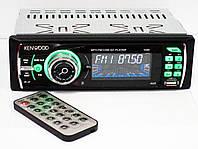 Автомагнитола Kenwood 1056 - USB+SD+AUX+FM (4x50W), фото 1