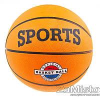 Мяч баскетбольный резиновый №7 SPORT (BS0002)