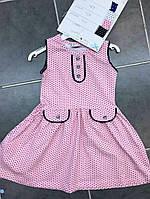 Сарафан для Девочки в Горох Цвет Светло Розовый Рост 110-140 см