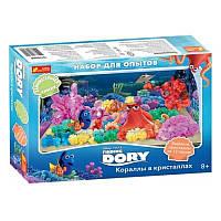 """0260-3 Набор для опытов """"Кораллы в кристаллах.Рыбка Дори""""12176006Р(199.02)"""