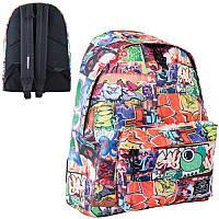 Рюкзак подростковыйST-15«Crazy -07»553965 1 Вересня