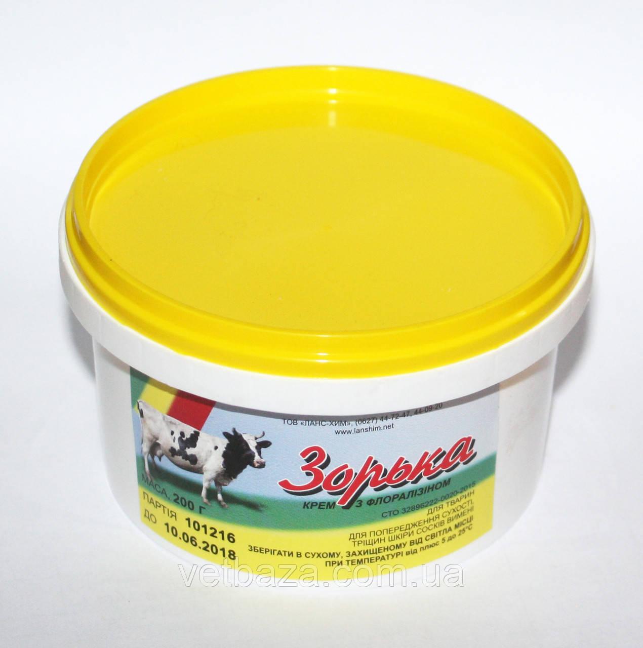 Крем Зорька  флоралзином,  200 гр