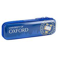 Пенал металлический школьный «Oxford» 531421