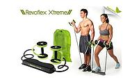 Тренажер Revoflex xtreme