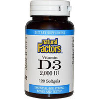 Natural Factors, Витамин D3, 2,000 МЕ, 120 гелевых капсул