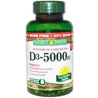 Natures Bounty, D3-5000 IU, Maximum Strength, 200 Softgels