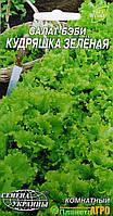 """Семена салата-бэби Кудряшка зеленая, 1 г, """"Семена Украины"""""""