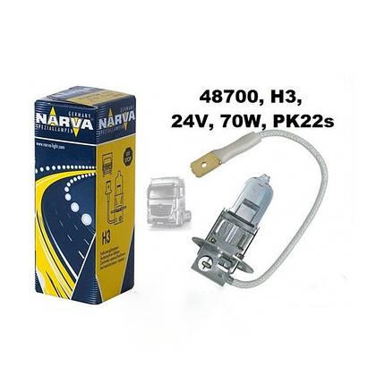 Лампа Narva H3 70W 24V (48700), фото 2