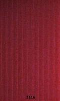 Жалюзи вертикальные 89 мм Line2116 — тканевые, красные