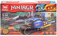 Конструктор Ninjagr TM 6403