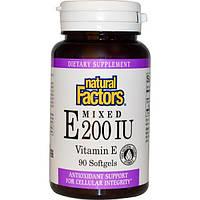 Natural Factors, Смешанный витамин E 200 МЕ, Витамин E, 90 желатиновых капсул