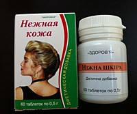 Нежная кожа Здоровье табл.500 мг №60