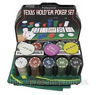 Покер набор для покера на 200 фишек в коробке с номиналом