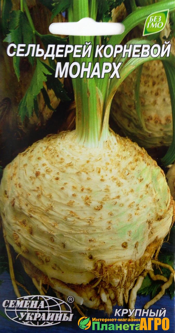 Семена сельдерея корневого Монарх (Семена)