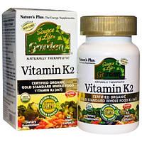 Natures Plus, Витамин K2 (М7), 60 капсул