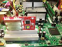 В хорошие руки D945GCCR 2 Ядра s775 FSB800 Dual DDR2 PCIEx16 ПОД РЕМОНТ
