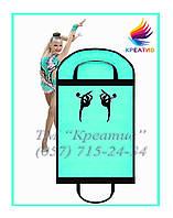 Потрплед, чехол-сумка с Вашим логотипом (от 50 шт)