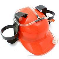 Шлем для пива Party, пивной шлем, каска для пива, drinking helmet, 2 цвета