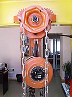 Каретка для тали (с приводной цепью) 0,5 т - 3 м.