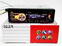 Автомагнитола пионер Pioneer 3227 DVD USB+SD съемная панель, фото 2