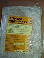 Крупка пшеничная (манка) цельнозерновая, 500 гр
