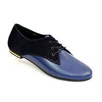 Туфли женские синие на шнуровке, низкий ход. Натуральная кожа и замш