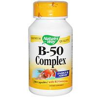 Natures Way, Комплекс B-50 (B-50 Complex), 100 капсул