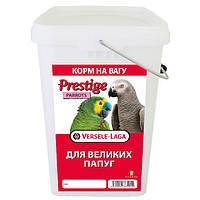 Versele-Laga Prestige - 5 кг (Parrots) корм для крупных попугаев