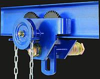 Механизм перемещения для тали (с приводной цепью) 1 т.-6 м.