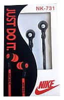 Черные вставные Hi-Fi наушники Nike NK-731