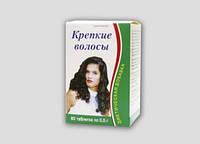 Крепкие волосы Здоровье табл.500 мг №60