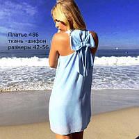 Платье 486 (UA)