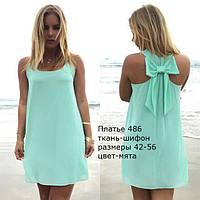 Платье 486 мята (UA)