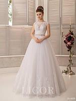 Свадебное платье 16-609