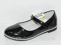 Детские туфли бренда Леопард для девочек (рр с 26 по 31)