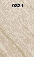 Жалюзи вертикальные 89 мм волна 0321 — тканевые, песочные