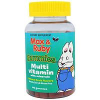 Treehouse Kids, Макс и Руби, мультивитаминный комплекс с минералами, жевательные пастилки с натуральными фруктовыми вкусами, 60 жевательных пастилок