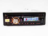 Автомагнитола с DVD приводом Pioneer 8300 USB+SD съемная панель