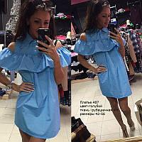 Платье 487 голубой (UA)