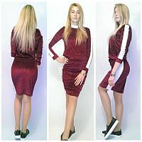 Женский велюровый спортивный костюм у-2055