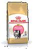Royal Canin Kitten Persian 2 кг для персидских котят