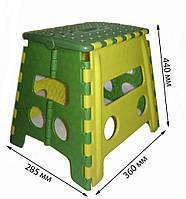 Стул-табурет универсальный складной пластмассовый большой