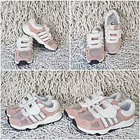 Летние кроссовки для девочки с сеткой розовые