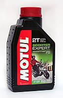 Motul Scooter Expert 2T моторное мото масло - 1 литр.